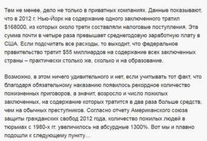 Сколько лет длится пожизненное заключение в россии