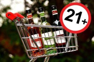 Почему водку продают с 21 года
