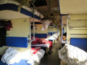Класс обслуживания в поезде зэ
