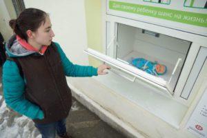 Можно ли отказаться от ребенка в роддоме анонимно