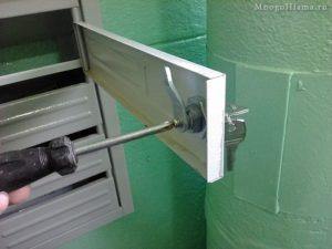 Куда обратиться чтобы поменять замок на почтовом ящике