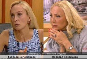 Екатерина романова судья биография