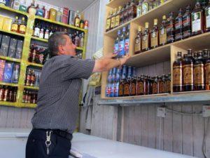 С каких часов продают алкоголь в москве 2019