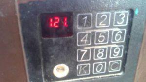 Домофон факториал отключили за неуплату
