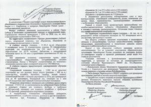 Как правильно написать письмо министру обороны рф шойгу