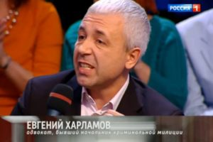 Биография адвоката евгений харламов викторович в волгограде