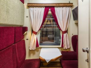 Что такое вагон св в поезде
