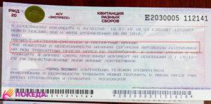 Нужен ли загранпаспорт в калининград для россиян 2019 году