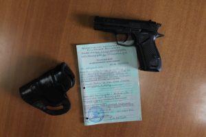 Разрешение на травматическое оружие в краснодаре