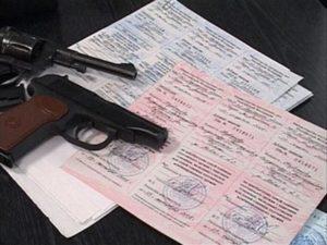 Комиссия на оружие в вологде