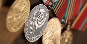 Выплаты ветеранам труда калининградская область