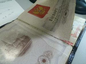Дети порвали паспорт что делать