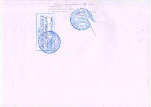 В какой налоговой заказывать копию устава москве