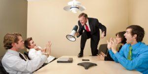 Ослабление контроля за подчиненными