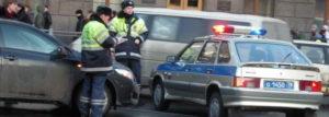 Вызов гаи при дтп в санкт петербурге с мобильного телефона