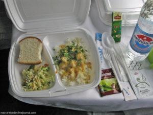 Питание стандарт ржд что входит