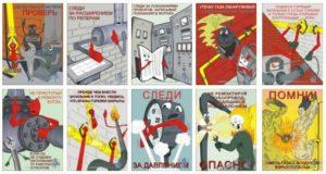 Инструкция по пожарной безопасности для котельной на твердом топливе новая