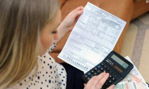 Субсидии на оплату жкх и коммунальных услуг в кирове
