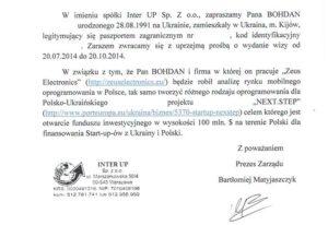 Образец заполнения приглашения на визу в эстонию