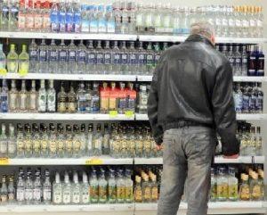 До скольки продается алкоголь в московской области 2019