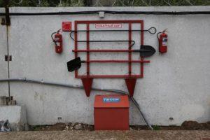 Нужна ли опись пожарного щита требование