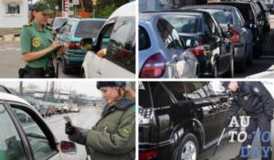 Правила въезда в ивангород 2019 на машине