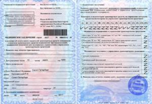 Нужно ли делать флюорографию для водительской медкомиссии в 2019 году