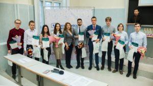 Губернаторская стипендия пермский край 2019 пнипу